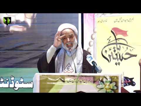[Speech]Fikr e Toheed | Mol.Raza Saeesi - Sindhi