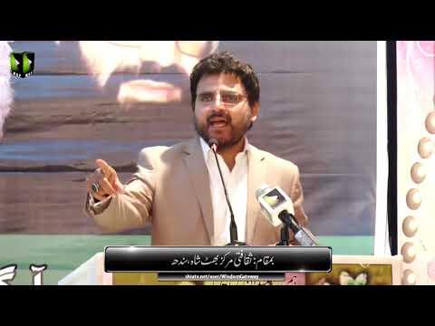 [Speech] Fikr e Toheed  Baradar Nasir Sherazi - Urdu