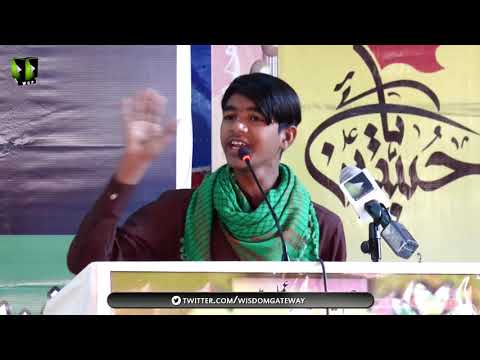 [Tarana] Fikr e Toheed | Baradar Sajjad Hussain - Urdu