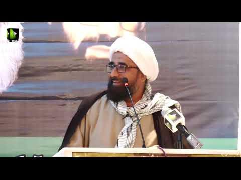 [Speech] Fikr e Toheed  Mol.Ali Baksh Sajjadi - Urdu