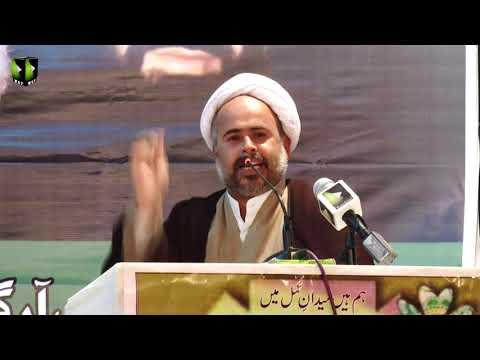 [Speech] Fikr e Toheed |Mol.Sajjad Ali Jawadi - Urdu