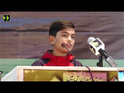[Munqabat] Fikr e Toheed | Baradar Muzamil - Urdu