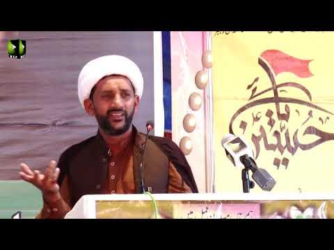 [Speech] Fikr e Toheed  Mol.Dildar Ali - Urdu