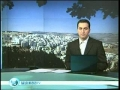 Israel to jump-start its settlement expansion - English