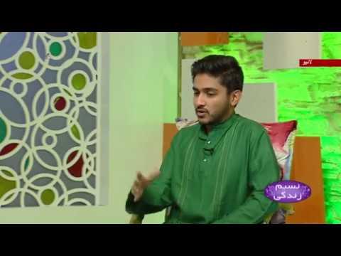 [ ڈپریشن کی  حالت  میں غذا کا استعمال [ نسیم زندگی - SaharTv -Urdu