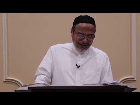 [04] - Tafseer Surah Kahaf - Tafseer ul Meezan - English