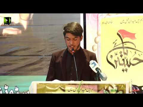 Fikr e Toheed Convention   Divisional Report - Urdu