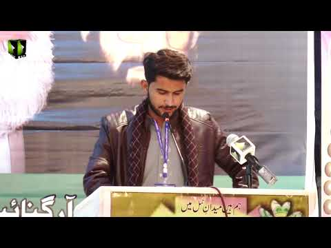 Fikr e Toheed Convention   Markazi Report - Urdu