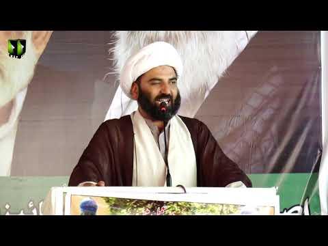 [Speech] Fikr e Toheed Convention   Mol. Maqsood Ali Doomki - Urdu