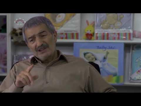[ Drama Serial ] ہمدرد- Episode 30   SaharTv - Urdu