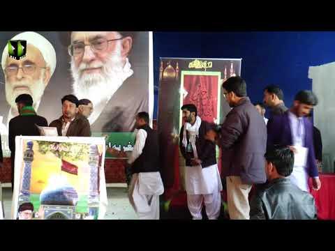 [Taqseem Inamaat] Fikr e Toheed Convention - Sindhi