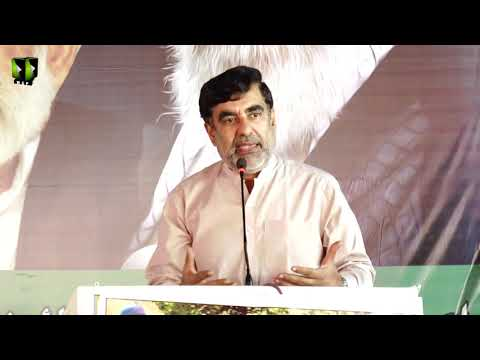 [Speech] Fikr e Toheed   Janab Luft Ali Mehdvi - Urdu