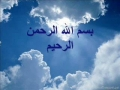 Surah Mariam1 of 2 - Recited by Mishary Al Afasy - Arabic