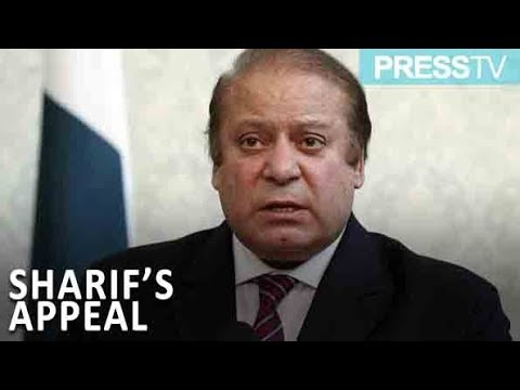 [9 January 2019] Pakistan's High Court hears Sharif's appeal against conviction - English