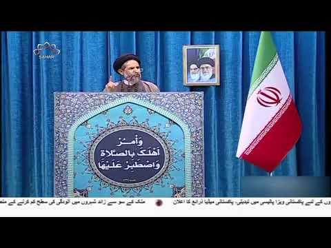 [11Jan2019] تہران کی مرکزی نماز جمعہ کے خطبے- Urdu