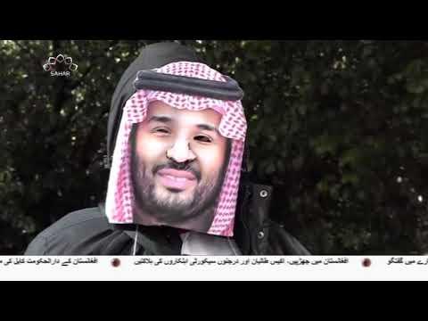 [11Jan2019] سوپر کپ فائنل میچ کے سعودی عرب میں ہونے پر اعتراض  - Urdu