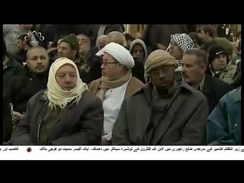 [12Jan2019] جناب زینب سلام اللہ علیہا کا یوم ولادت - Urdu