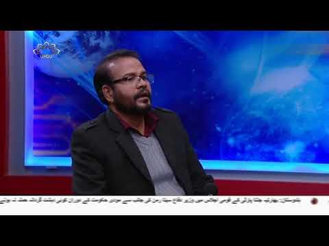 [13Jan2019] صیہونی حکومت کے جارحانہ حملے - Urdu