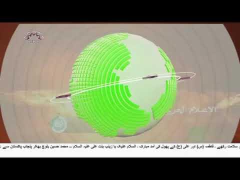 [13Jan2019] دنیا 100 سیکنڈ میں - Urdu
