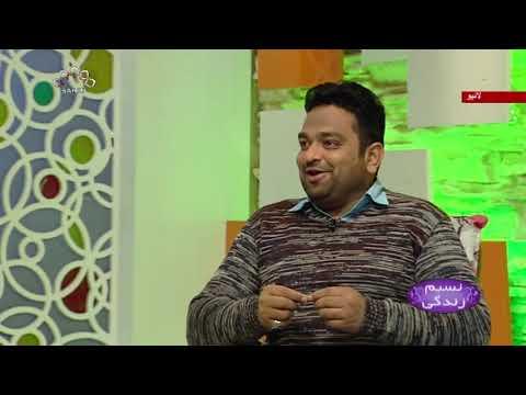 [Naseem-e-Zindgi] -موٹاپے کو دور کرنا  - Urdu