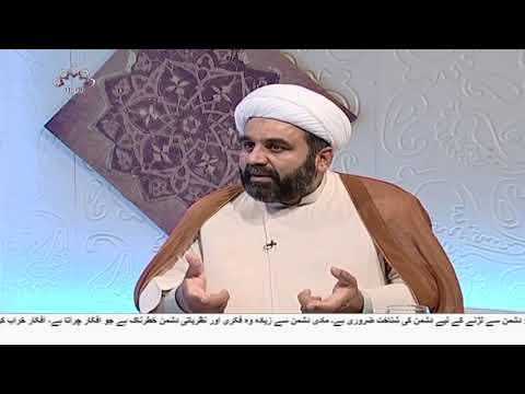 [16Jan2019] - اسلامی تاریخ- دوره جاہلیت کے قوانین - urdu