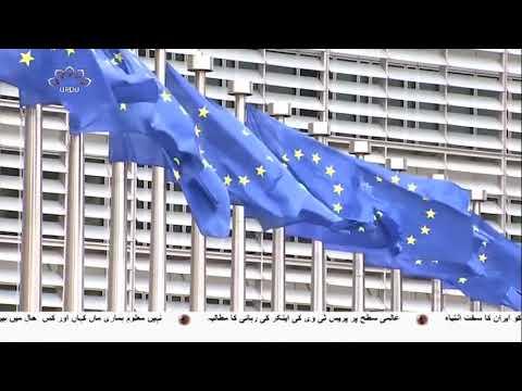 [18Jan2019] امریکایران کے ساتھ یورپ کا خصوصی مالیاتی...- Urdu