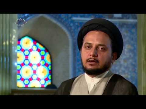 [ 19 Jan 2019 ] Misbah ul Huda - شہادت دخت رسول حضرت فاطمہ (س) - مصباح الہدی - U