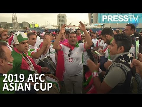 [21 January 2019] Iran, Oman fans in high spirits ahead of Asian Cup encounter - English