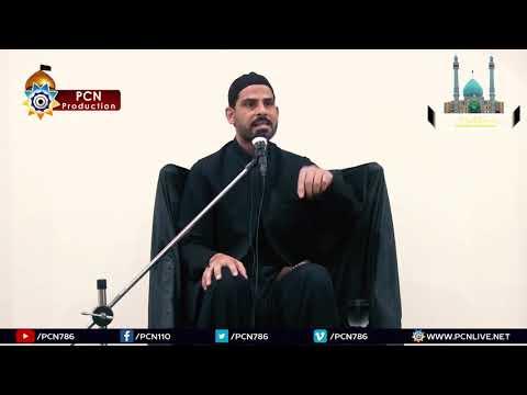 CLIP | قیامِ فاطمہ س انبیائی قیام تھا | Hujjat ul Islam Maulana Syed Mubashir Zaidi | Urdu