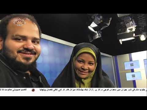 [21Jan2019] مرضیہ ہاشمی کی گرفتاری امریکا کی انسانیت ... - Urdu