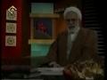 Seerat-e-Masumeen - Way of Life of Imam Hussain a.s - Part 7 of 11 - Farsi English Sub