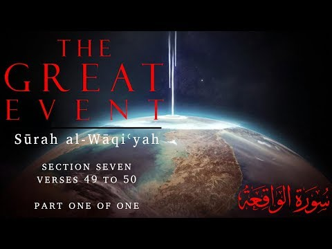 Everyone Will be Brought Back (Surah al-Waqiyah - Part 14) - English