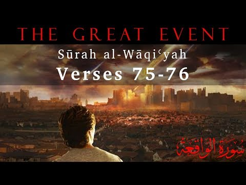 The Oaths of God (Surah al-Waqiyah - Part 21) - English