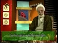 Seerat-e-Masumeen - Way of Life of Imam Hussain a.s - Part 5 of 11 - Farsi English Sub