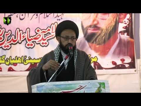 Markazi Barsi Shaheed Ziauddeen - H.I Sadiq Raza Taqvi - Urdu