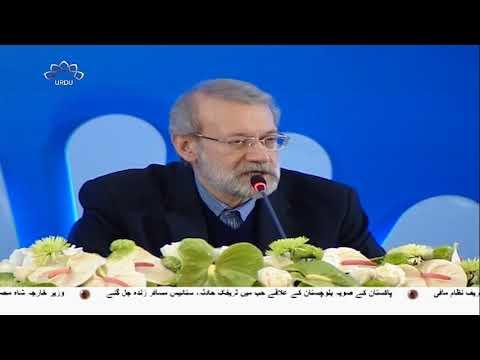 [22Jan2019] اسلامی انقلاب صدی کا سب سے بڑا ثمرہ - Urdu