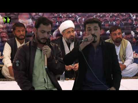 Markazi Barsi Shaheed Ziauddeen - Br.Ansar Hussain - Urdu