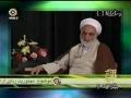 Quran o Itrat by Agha Qaraati - Part 1 - Persian