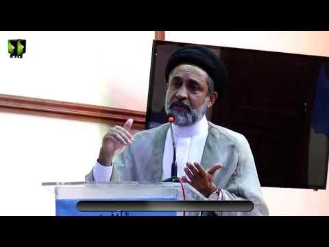 Convocation Ceremony BIS | H.I Haider Naqvi - Urdu