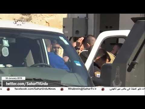 [30Jan2019] بزدل صیہونی فوجیوں نے فلسطینی لڑکی پر گولیاں برسا دیں - Urdu