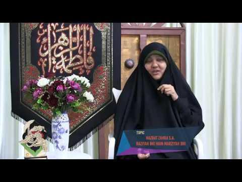 Ayam e Fatimia I Tawba kyo karen? I Uswa e Hasana - Sister Tehseen RizviI Hazrat Fatima ki zindagi- Urdu