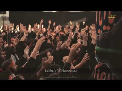 Labbaik Ya Hussein a.s - لبیک یا حسین ع - Ashura in IRAN- Moharram 2015 Qom - Farsi / English