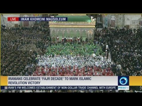 [02 Feb 2019] LIVE: Iranians celebrate \'Fajr decade\' to mark Islamic Revolution victory - English