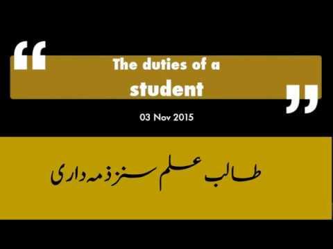 Kalaam Rehbar   Duties of Student   Kashmiri Dubbed  - Farsi Sub English