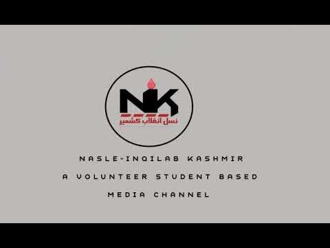 Kalaam Rehbar| NAFOOZ  |Kashmiri Dubbed|- Farsi Sub English