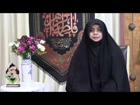 Aiyam e Fatimiya I Kaise halat se Raazi rahe  I Uswa e Hasana - Sister Kaneez Rizvi - Urdu