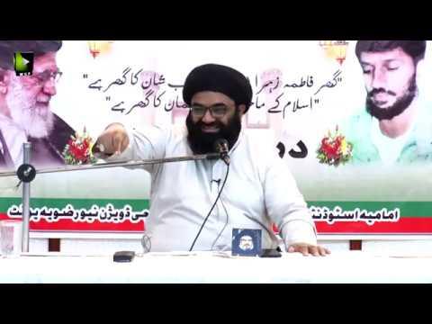 [Lecture 2] FAMILY COUNSELING | H.I Kazim Abbas - Urdu
