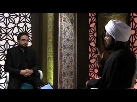 Ayam e Fatimiya : Khutba e Fadak mein Musalmano ke liye kya dars hai - Maulana Ali Abbas Khan - Urdu