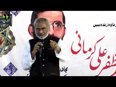 [Speech] Youme Shohuda e Pakistan | Br.Mustafa Kirmani - Urdu