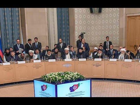 [07 Feb 2019] Taliban hail negotiations as \'very successful\' - English